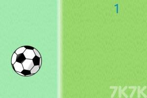 《守门员训练》游戏画面3