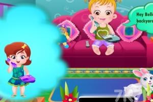 《可爱宝贝过家家H5》游戏画面3