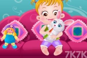 《可爱宝贝过家家H5》游戏画面2