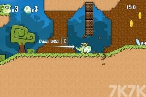 《恐龍蛋冒險》游戲畫面3