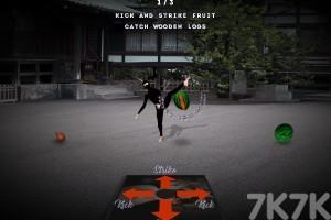 《忍術訓練》游戲畫面3