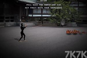《忍術訓練》游戲畫面2