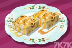 《美味水果挞》游戏画面1