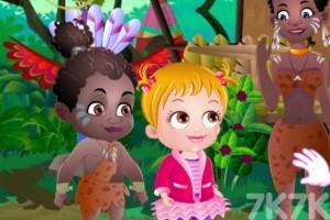《宝贝的非洲之旅》游戏画面1