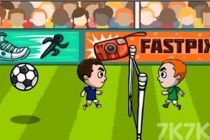 《头球挑战赛》游戏画面4