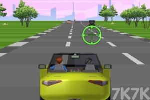 《末日飛車》游戲畫面1