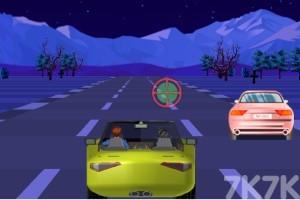 《末日飛車》游戲畫面3