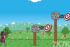 《射箭训练》游戏画面2