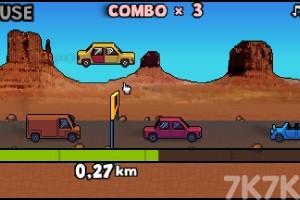 《生死时速》游戏画面1