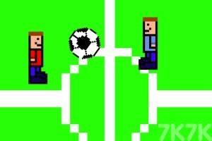《1v1足球赛》游戏画面3