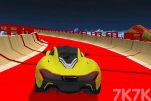 《超级赛车驾驶》游戏画面1