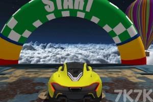 《超级赛车驾驶》游戏画面3