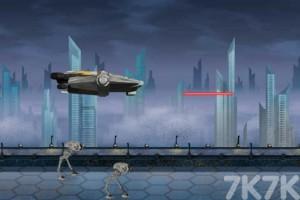 《星球争夺战》游戏画面3