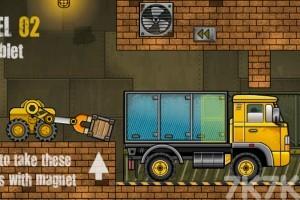 《卡车装载机H5》游戏画面3
