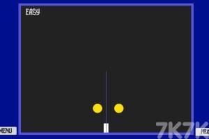 《刺破小球》游戏画面2