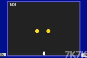 《刺破小球》游戏画面1