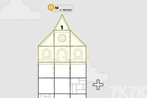 《涂鸦城市》游戏画面2