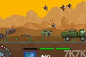 《公路大战》游戏画面4