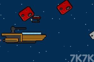 《哨兵世界》游戏画面2