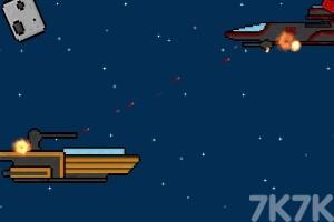 《哨兵世界》游戏画面4