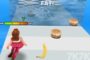 《胖瘦向前冲》游戏画面3
