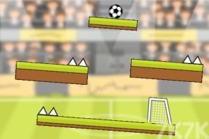 《斜坡足球》游戏画面2