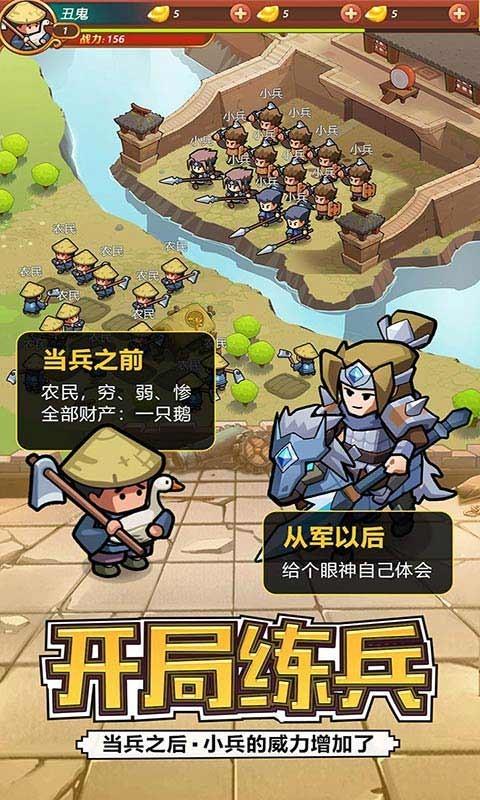《7k7k英雄这边请》游戏画面4