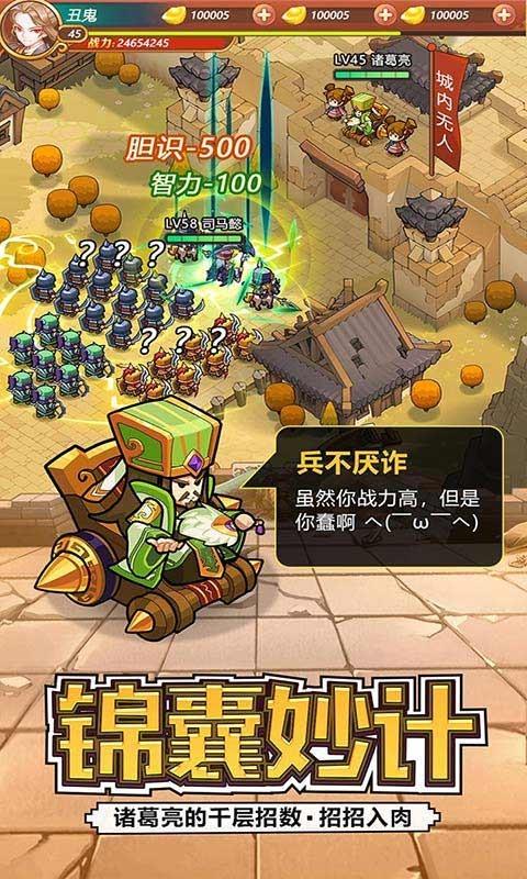 《7k7k英雄这边请》游戏画面5