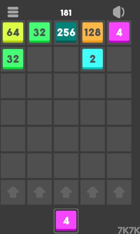 《2048数字方块》游戏画面4