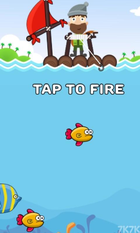 《开心来钓鱼》游戏画面1