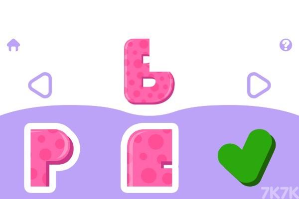 《补齐字母》游戏画面1