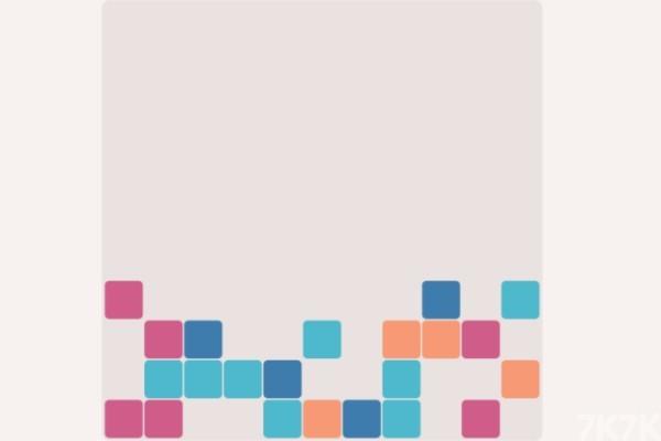 《彩色方块消除》游戏画面4