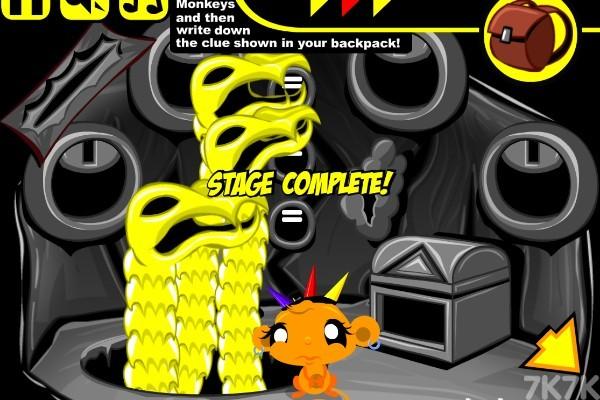《逗小猴开心系列480》游戏画面1