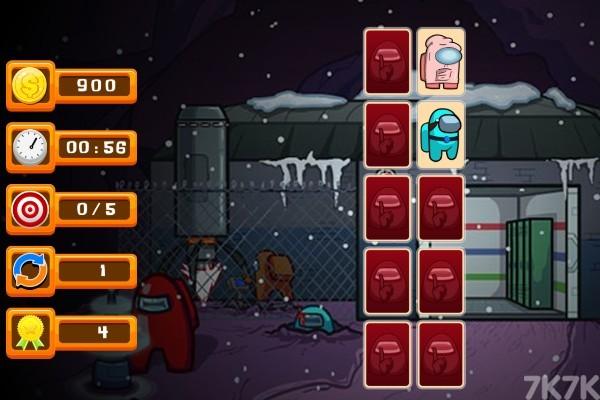 《太空人记忆卡》游戏画面3