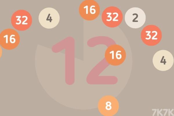 《2048圆盘》游戏画面2
