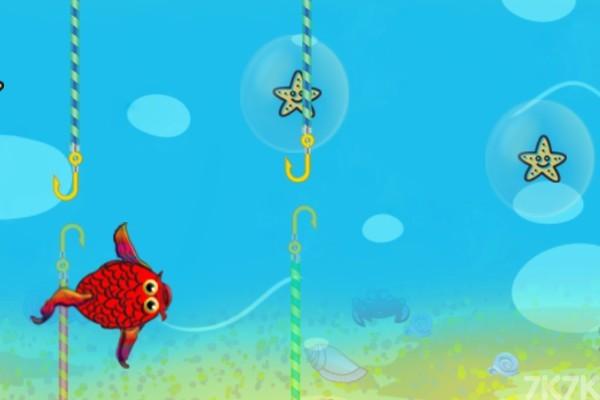 《鲤鱼大探险》游戏画面3