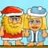 亚当夏娃圣诞节2